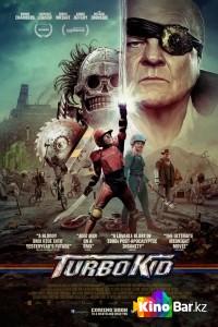 Фильм Турбо пацан смотреть онлайн