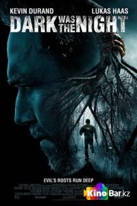 Фильм Ночь была темна смотреть онлайн