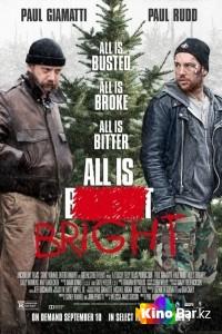 Фильм Почти Рождество смотреть онлайн