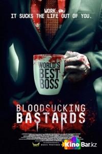 Фильм Кровососущие подонки смотреть онлайн