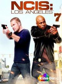 Фильм Морская полиция: Лос-Анджелес 7 сезон 24 серия смотреть онлайн