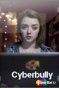 Фильм Кибер-террор смотреть онлайн