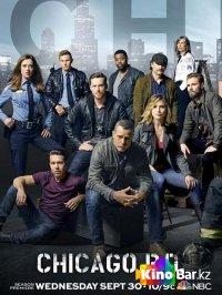 Фильм Полиция Чикаго 3 сезон 23 серия смотреть онлайн