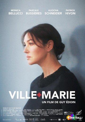 Фильм Виль-Мари смотреть онлайн