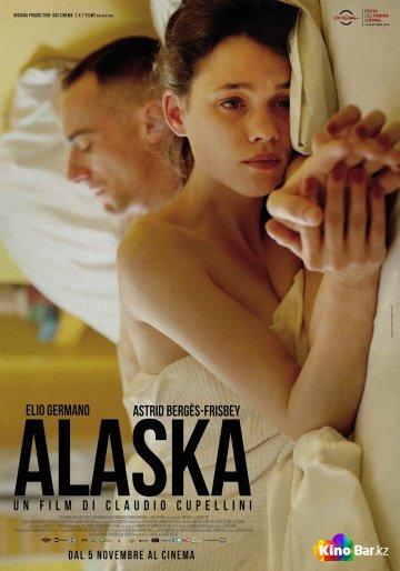 Фильм Аляска смотреть онлайн