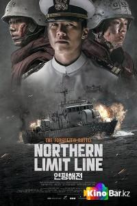 Фильм Северная пограничная линия смотреть онлайн