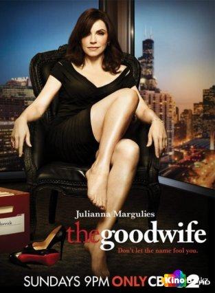 Фильм Правильная жена 7 сезон 22 серия смотреть онлайн