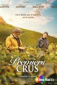 Фильм Лучший урожай смотреть онлайн