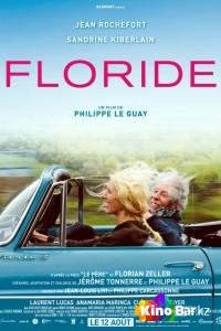 Фильм Флорида смотреть онлайн