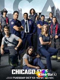 Фильм Чикаго в огне / Пожарные Чикаго 4 сезон 23 серия смотреть онлайн