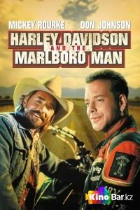 Фильм Харлей Дэвидсон и ковбой Мальборо смотреть онлайн