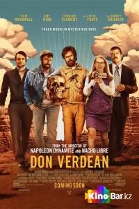 Фильм Дон Верден смотреть онлайн