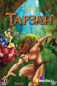 Фильм Тарзан смотреть онлайн
