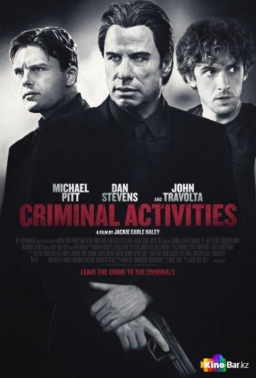 Фильм Преступная деятельность смотреть онлайн
