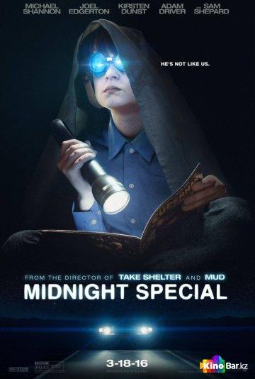 Фильм Специальный полуночный выпуск смотреть онлайн