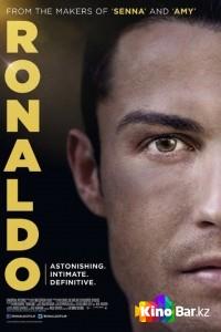 Фильм Роналду смотреть онлайн