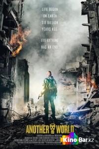 Фильм Другой мир смотреть онлайн