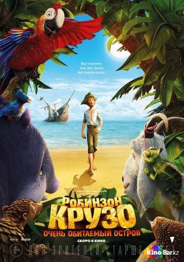 Фильм Робинзон Крузо: Очень обитаемый остров смотреть онлайн