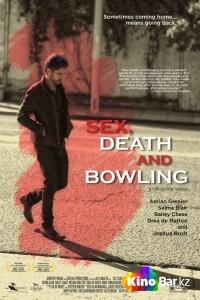 Фильм Секс, смерть и боулинг смотреть онлайн