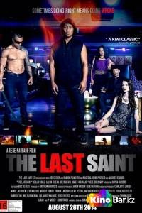 Фильм Последний праведник смотреть онлайн
