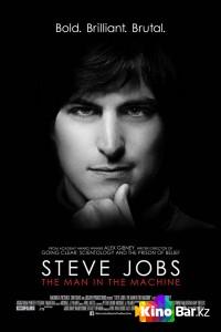 Фильм Стив Джобс: Человек в машине смотреть онлайн