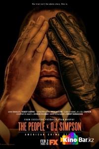 Фильм Американская история преступлений 1 сезон 10 серия смотреть онлайн
