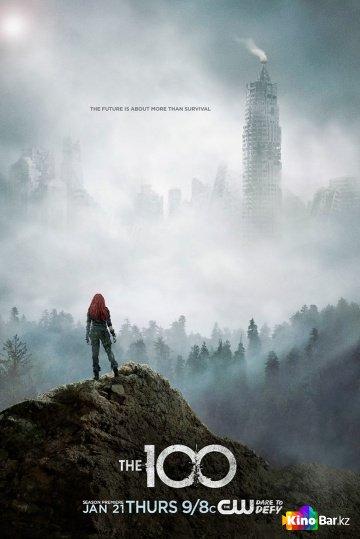Фильм Сотня 3 сезон 16 серия смотреть онлайн