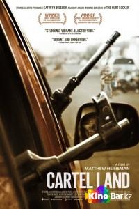Фильм Земля картелей смотреть онлайн