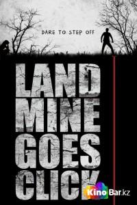 Фильм Мина начинает тикать смотреть онлайн