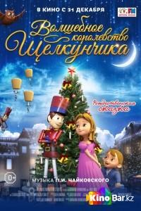 Фильм Волшебное королевство Щелкунчика смотреть онлайн