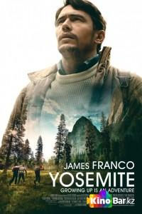 Фильм Йосемити смотреть онлайн