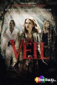 Фильм Вуаль смотреть онлайн