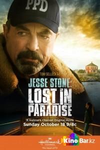 Фильм Джесси Cтоун: Тайны парадиза смотреть онлайн