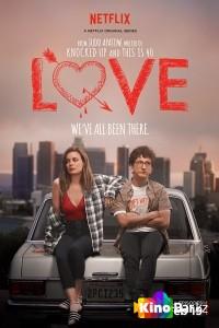 Фильм Любовь 1 сезон 9,10 серия смотреть онлайн