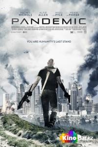 Фильм Пандемия смотреть онлайн