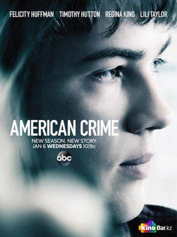 Фильм Американское преступление 2 сезон смотреть онлайн