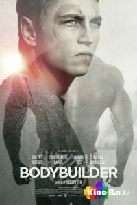 Фильм Бодибилдер смотреть онлайн