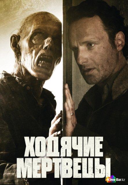 смотреть онлайн ходячие мертвецы 16 серия 6 сезон