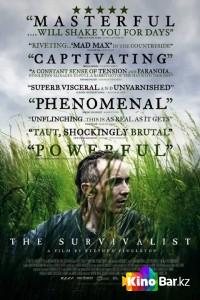Фильм Специалист по выживанию смотреть онлайн
