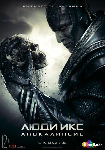 Фильм Люди Икс: Апокалипсис смотреть онлайн