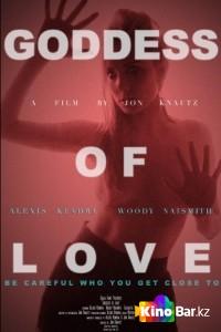 Фильм Богиня любви смотреть онлайн