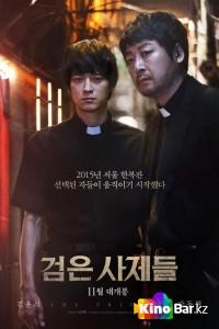 Фильм Священники смотреть онлайн