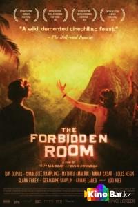 Фильм Запретная комната смотреть онлайн