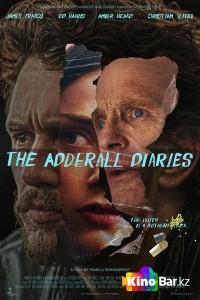 Фильм Аддеролловые дневники смотреть онлайн