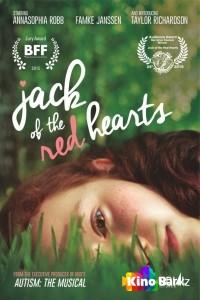 Фильм Джек из Красных сердец смотреть онлайн