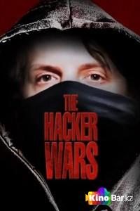 Фильм Хакерские войны смотреть онлайн