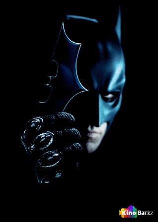 Фильм Бэтмен (все части по порядку) смотреть онлайн