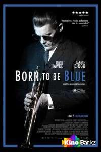 Фильм Рождённый для грусти смотреть онлайн