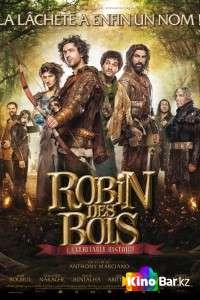 Фильм Робин Гуд, правдивая история смотреть онлайн