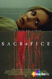 Фильм Жертва смотреть онлайн